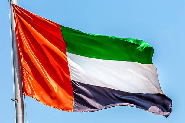 UAE, United Arab Emirates flag stock photo