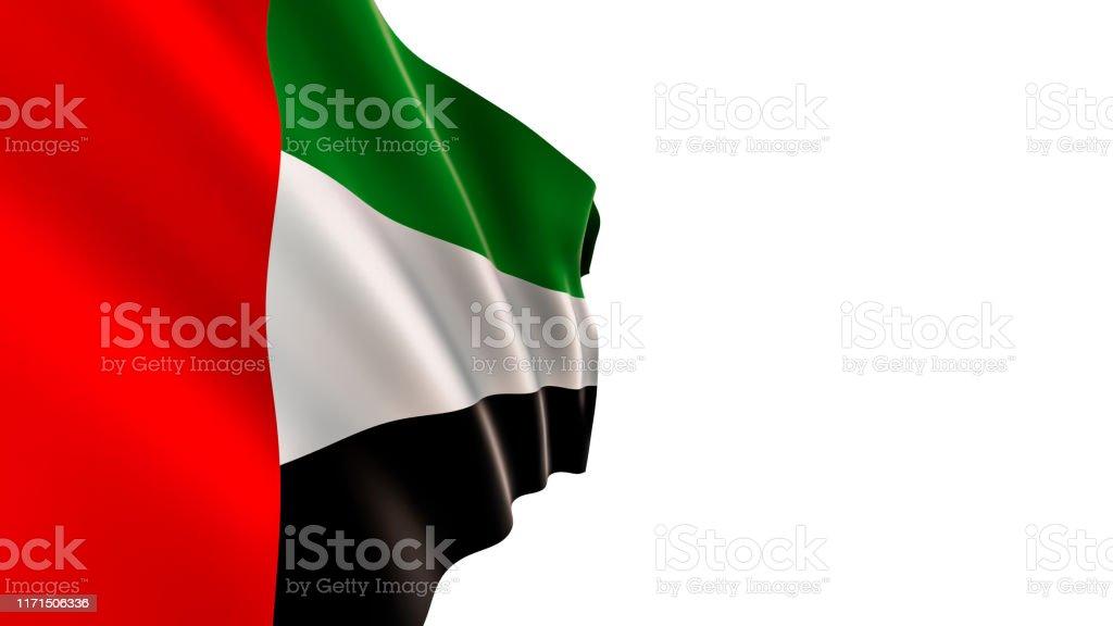 아랍에미리트 국기, 아랍에미리트 국기 - 로열티 프리 0명 스톡 사진