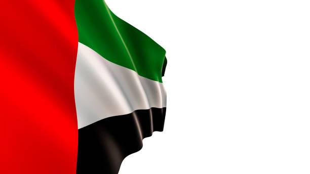 united arab emirates flag, uae flag - uae flag zdjęcia i obrazy z banku zdjęć