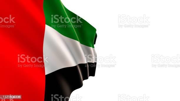 아랍에미리트 국기 아랍에미리트 국기 0명에 대한 스톡 사진 및 기타 이미지