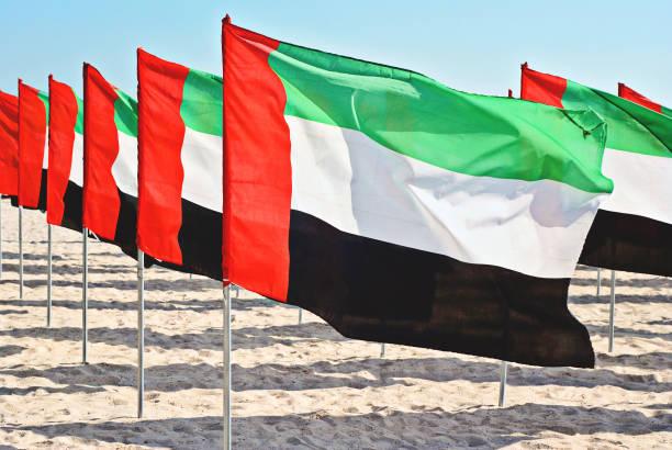 阿拉伯聯合大公國獨立日概念 - uae national day 個照片及圖片檔