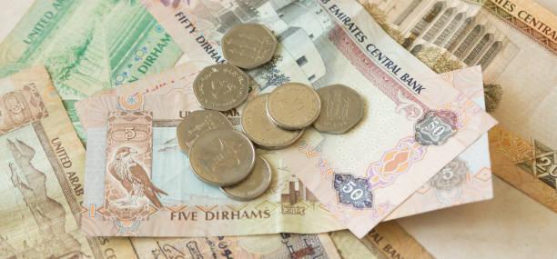 United Arab Emirates money background stock photo