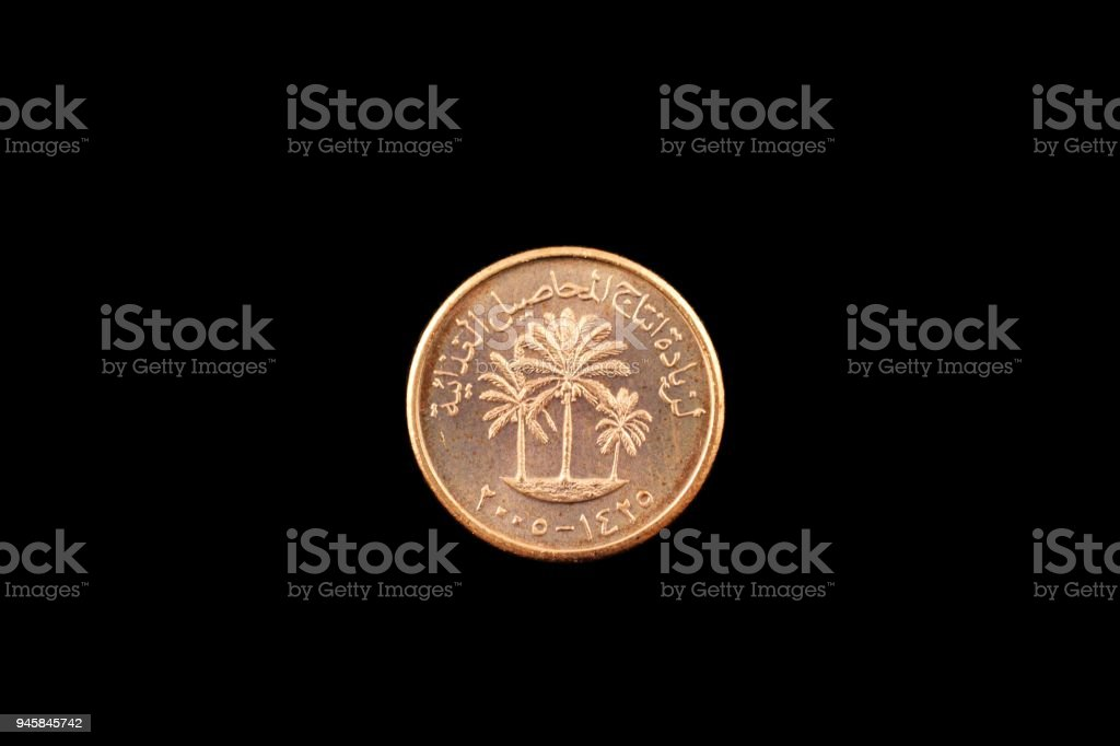 United Arab Emirates One Fils Coin Isolated On Black stock photo