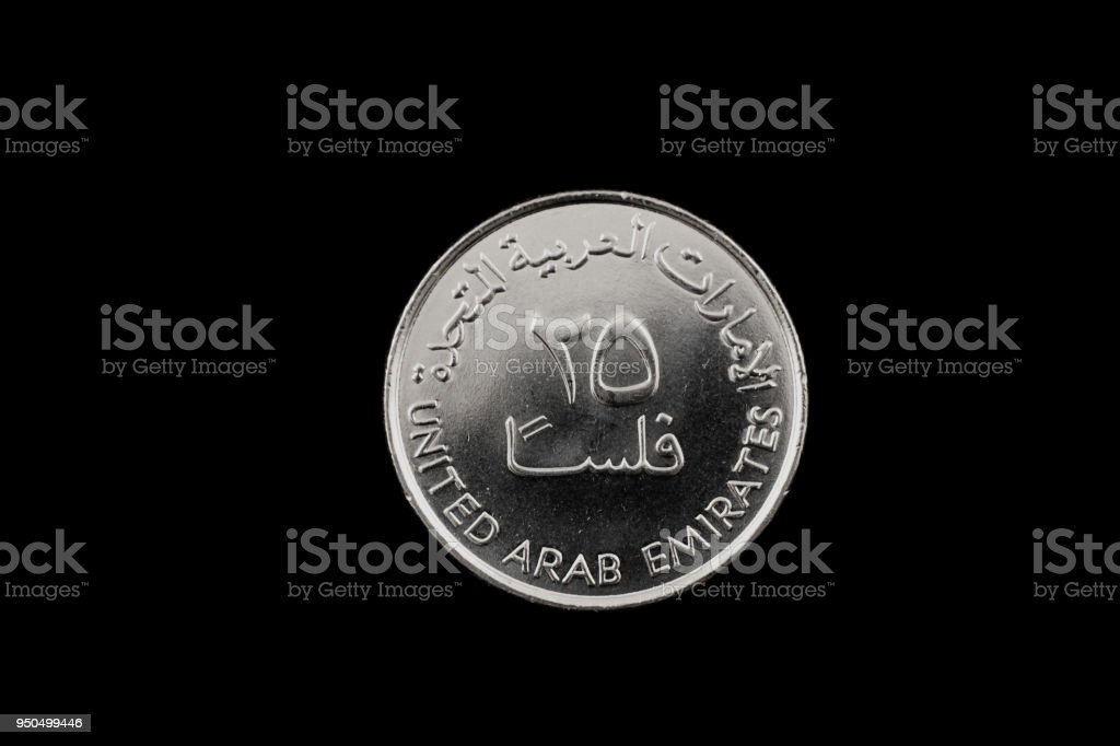 United Arab Emirates Twenty Five Fils Coin Isolated On Black stock photo