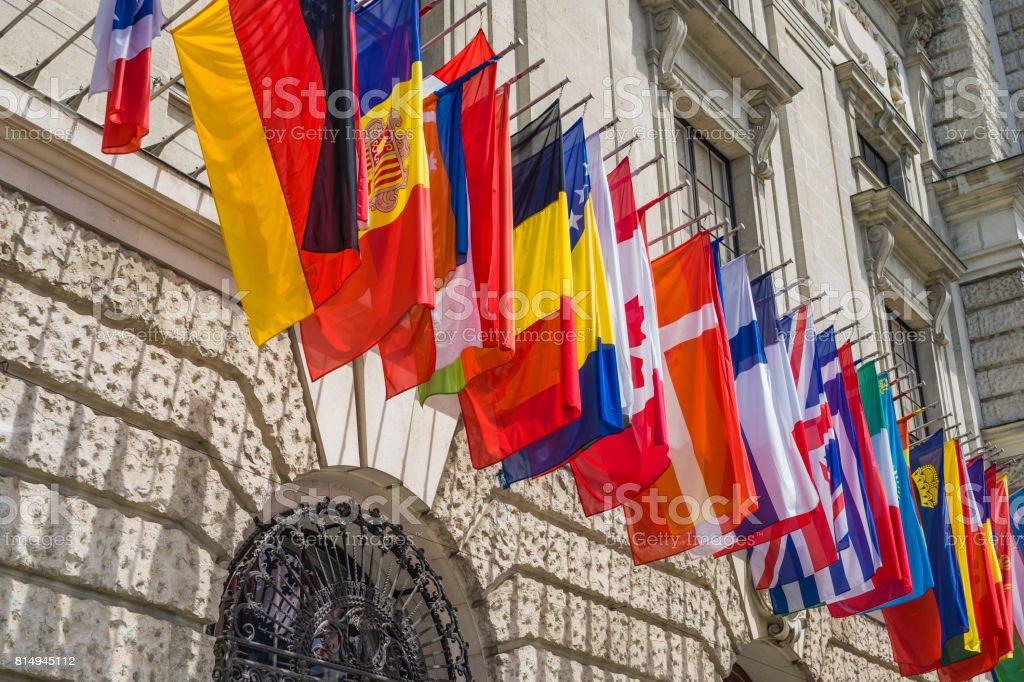 United Nations Budapest stock photo