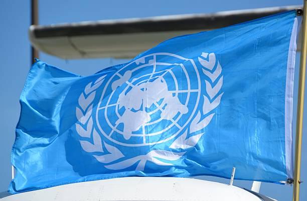 UN-Flagge – Foto