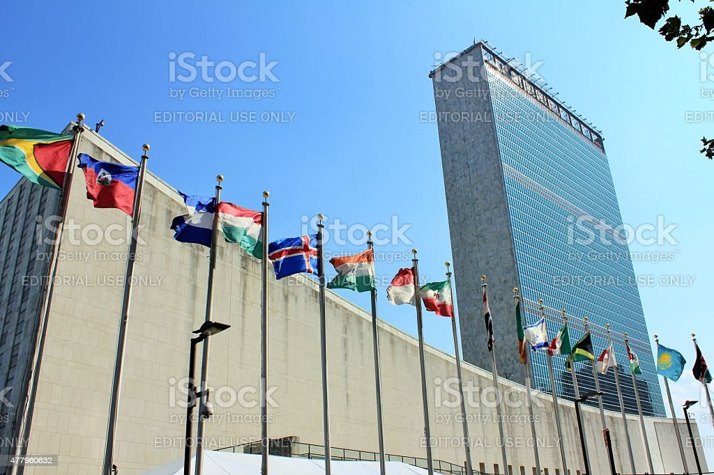 United Nations Headquarters in New York City stock photo