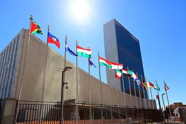 united nations 본사 있는 손 흔드는 포석 new york, usa - united nations 뉴스 사진 이미지