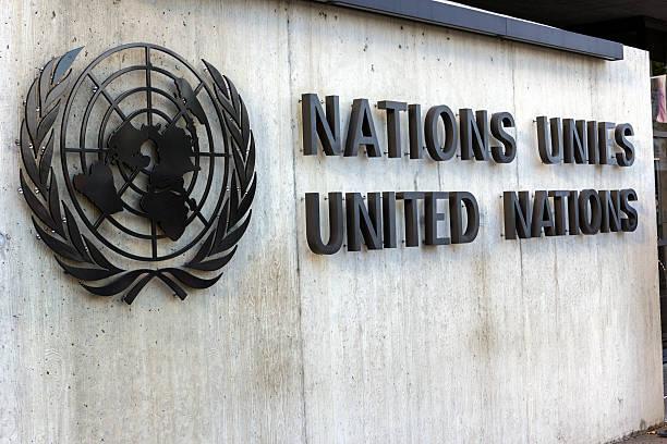 Büro der Vereinten Nationen in Genf, Schweiz – Foto
