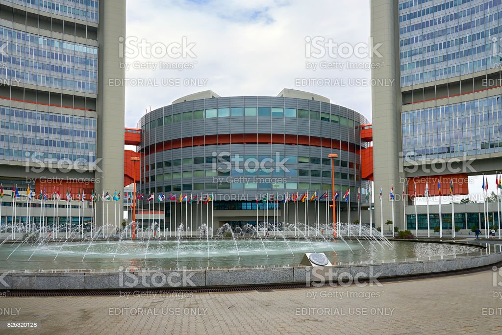 United Nations Office at Vienna Austria stock photo