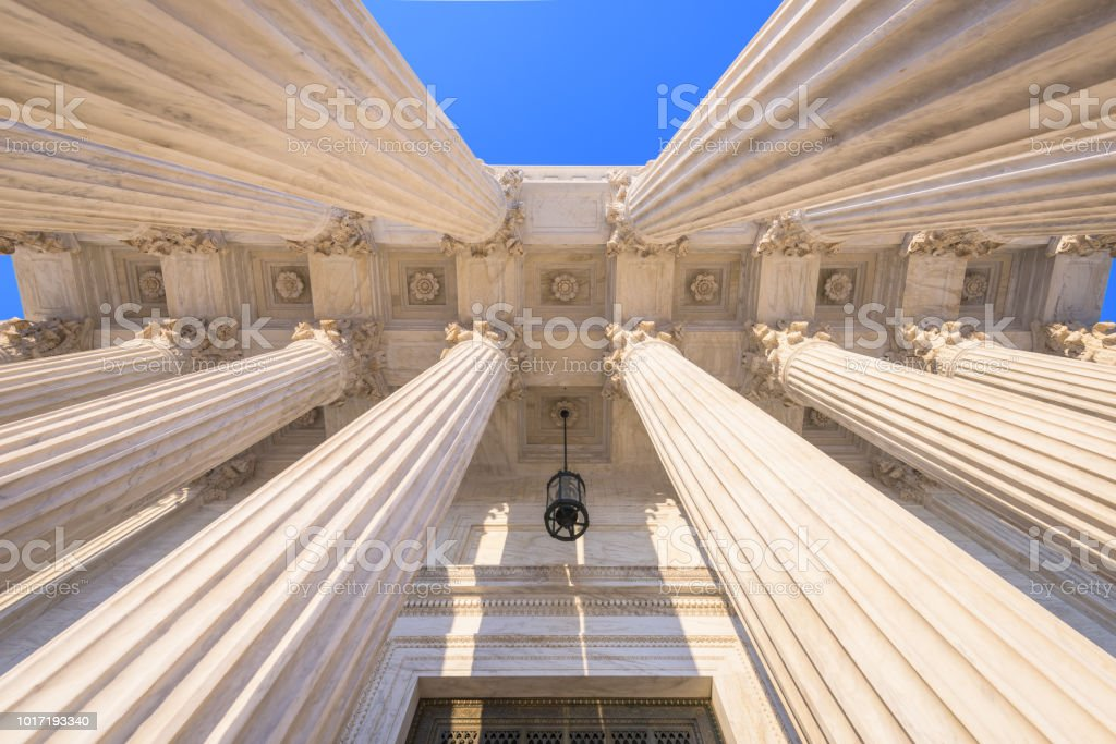 United States Supreme Court Building stock photo