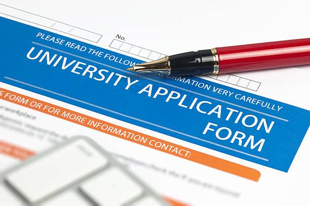 University Application Form stock photo