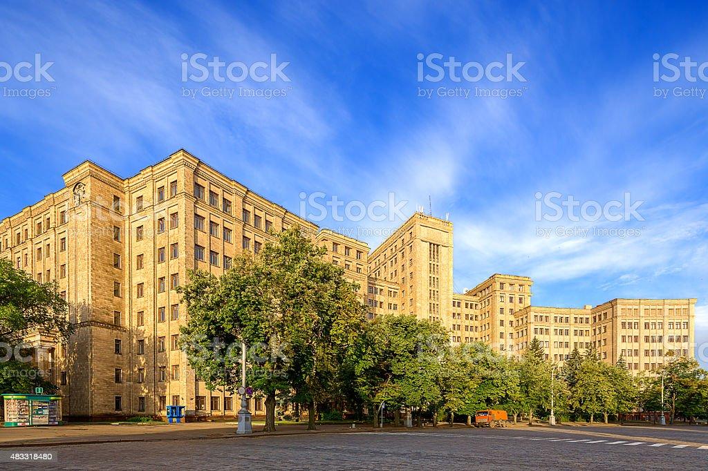 University building in Kharkov. Ukraine. stock photo