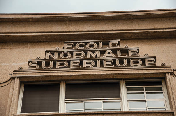 "University building where it is written ""Ecole Normale Superieure"" that means ""Upper Normal School"", an higher education establishment in Paris. Paris, northern France - July 12, 2017. University building where it is written ""Ecole Normale Superieure"" that means ""Upper Normal School"", an higher education establishment in Paris. Known as one of the most impressive world's cultural center. ecole stock pictures, royalty-free photos & images"