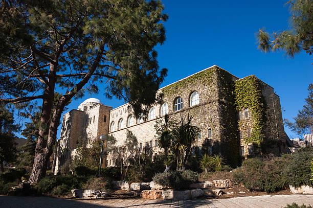 university in jerusalem - pismo hebrajskie zdjęcia i obrazy z banku zdjęć