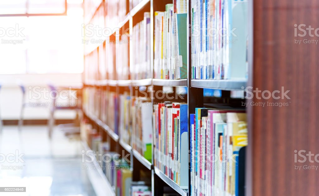 University library stock photo