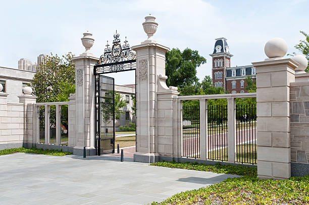 University of Arkansas Centennial Gate stock photo