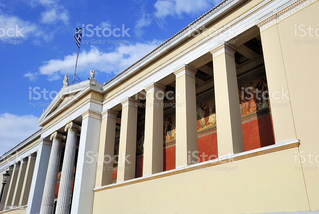 University of Athens - The Main Building (Greece) royalty-free stock photo