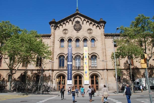 University of Barcelona, Catalonia stock photo