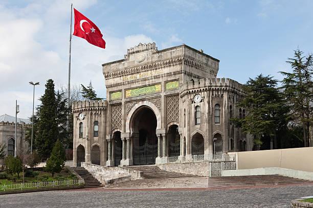 University of Istanbul stock photo
