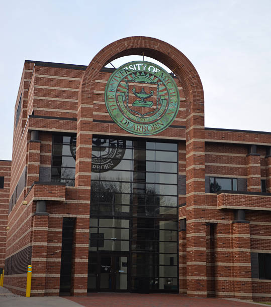University of Michigan Dearborn stock photo