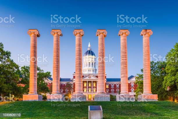University Of Missouri Stock Photo - Download Image Now