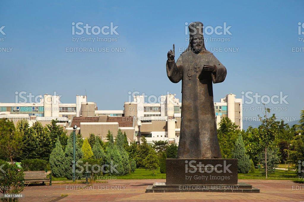University of Montenegro stock photo