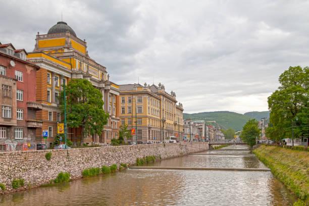University of Sarajevo stock photo