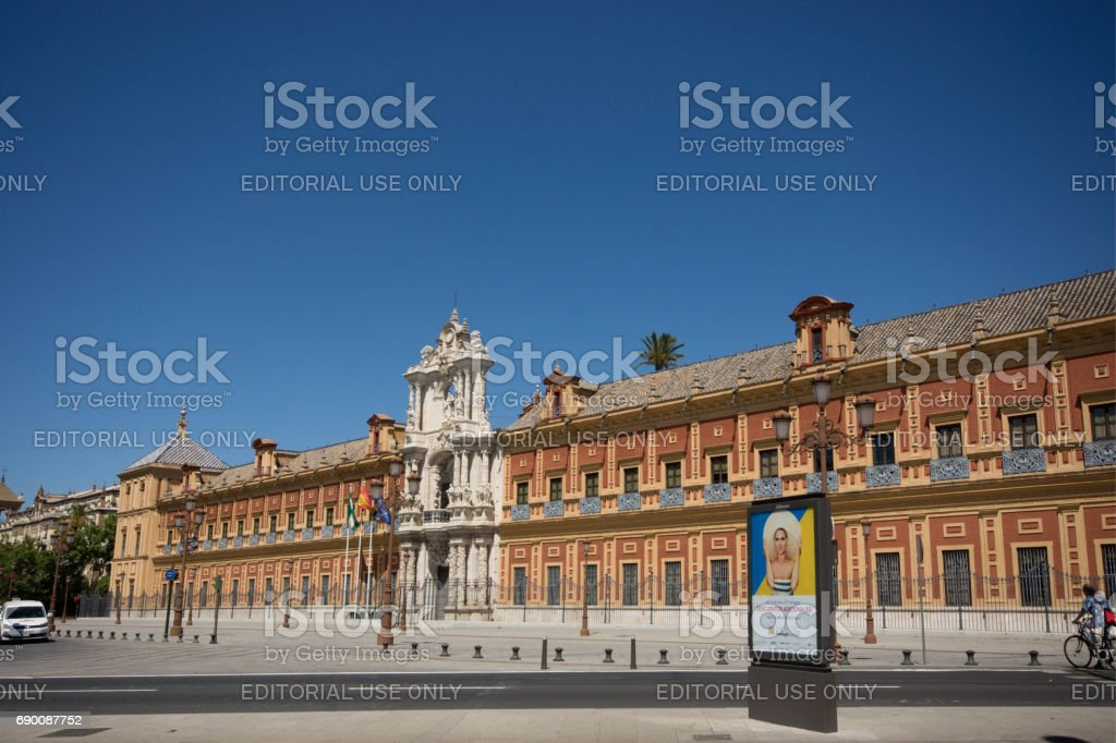 University of Seville near Plaza de Espana stock photo
