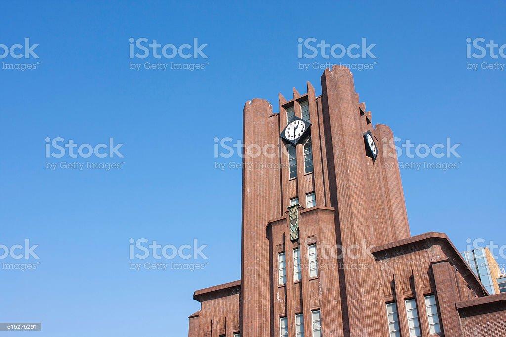 東京のオーディトリアム大学 ストックフォト