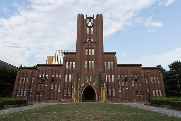 university of tokyo building - 東大 ストックフォトと画像