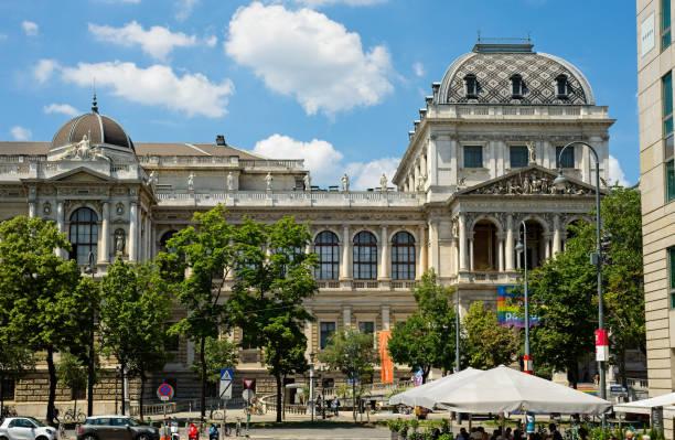 University of Vienna stock photo