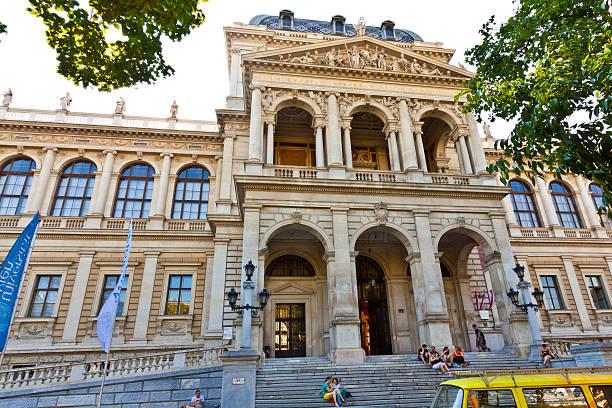University of Vienna. stock photo