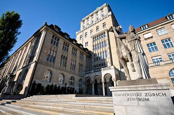 University of Zurich stock photo