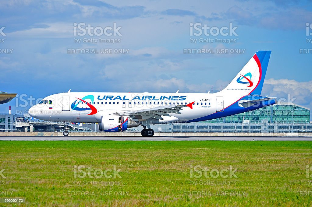 Ural Airlines Airbus A319 aircraft royalty-free stock photo