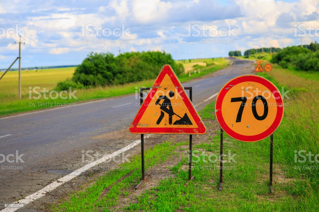 Urban environment. Signs and symbols. Typical Russia stock photo