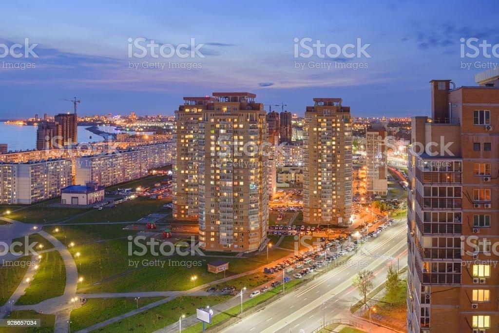 Städtischen Khabarovsk. Fernost, Russland. – Foto