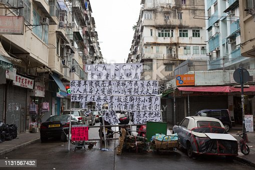 Hong Kong, Hong Kong - February 23, 2019 : A general view of Kai Ming Street / Wing Kwong Street in To Kwa Wan, Kowloon, Hong Kong. The Urban Renewal Authority announce plans to redevelop Kai Ming Street / Wing Kwong Street in To Kwa Wan.