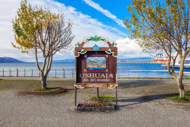 Ushuaia Fin Del Mundo stock photo