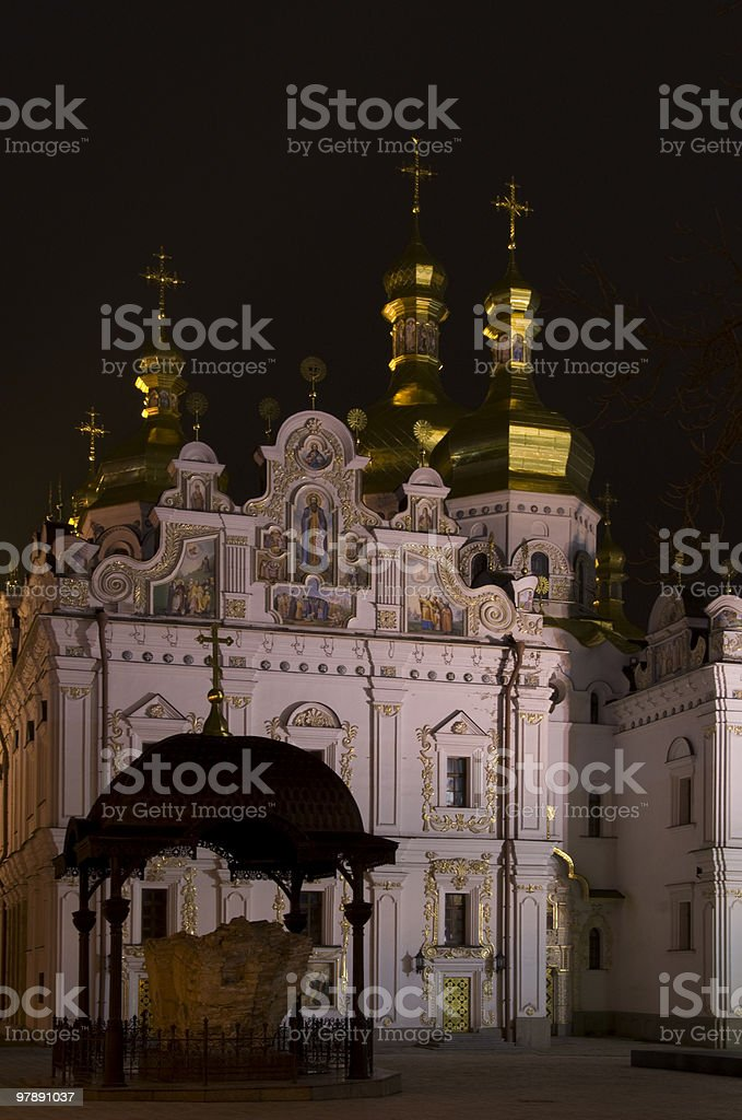 Uspensky Cathedral, Kiev, Ukraine royalty-free stock photo