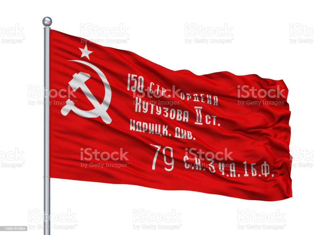 Ussr War Victory Flag On Flagpole, Isolated On White stock photo
