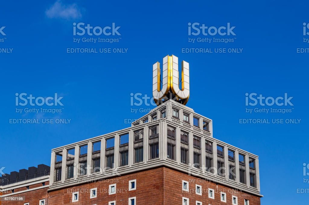 U-Tower, Dortmunder U in Dortmund, Germany stock photo