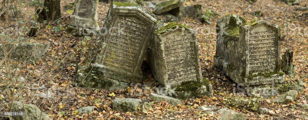 Valley of Josaphat in Crimea. Karaite cemetery. Tombstones. stock photo