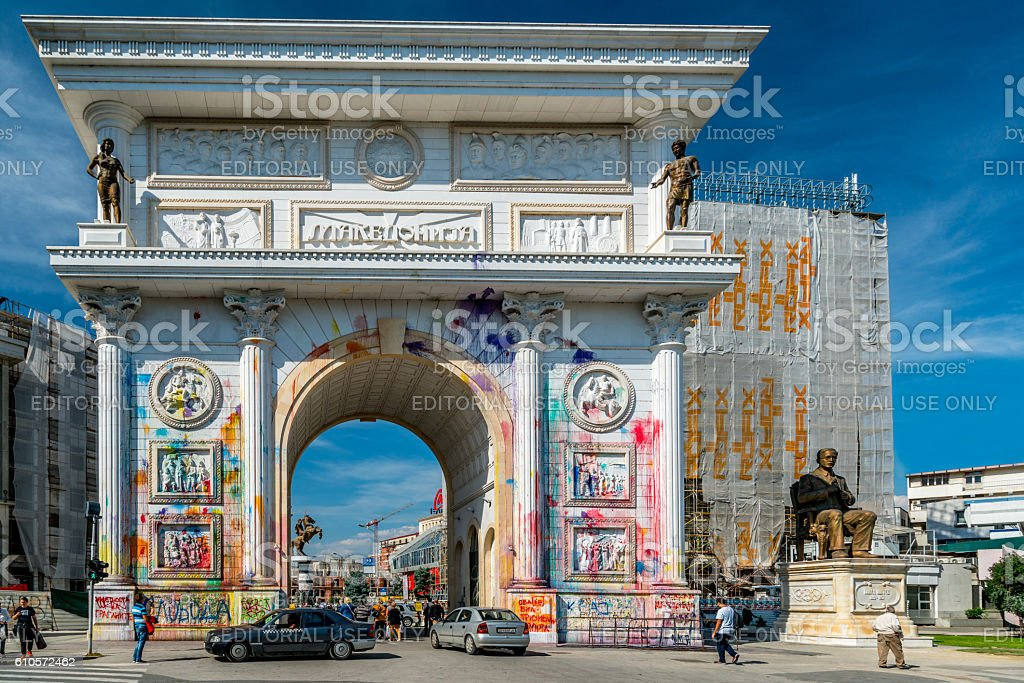 Vandalism on the triumphal arch in Skopje. stock photo
