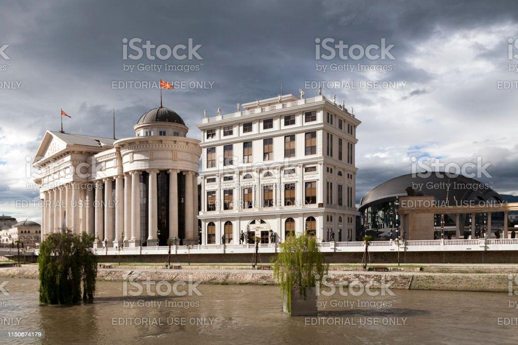 Vardar River in Skopje stock photo