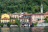 Varenna town on Lake Como in Italy