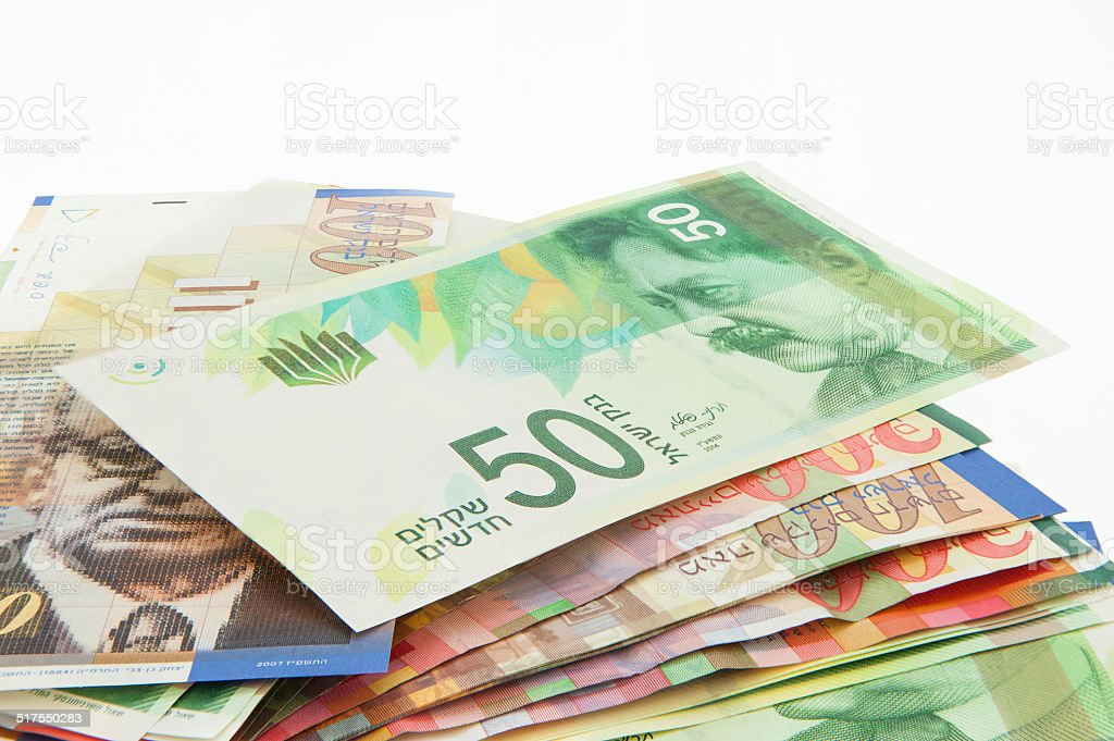 Various Israeli shekel notes with the new fifty note stock photo