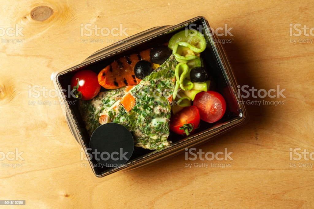 Vegetable pie with cherry tomatoes royalty-free stock photo