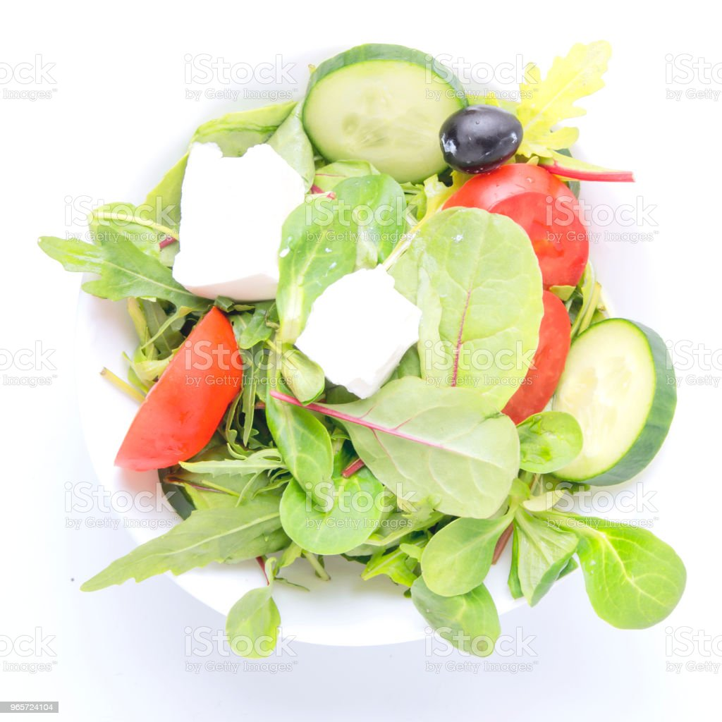 Vegetable salad dia healthy diet. - Royalty-free Appetizer Stock Photo