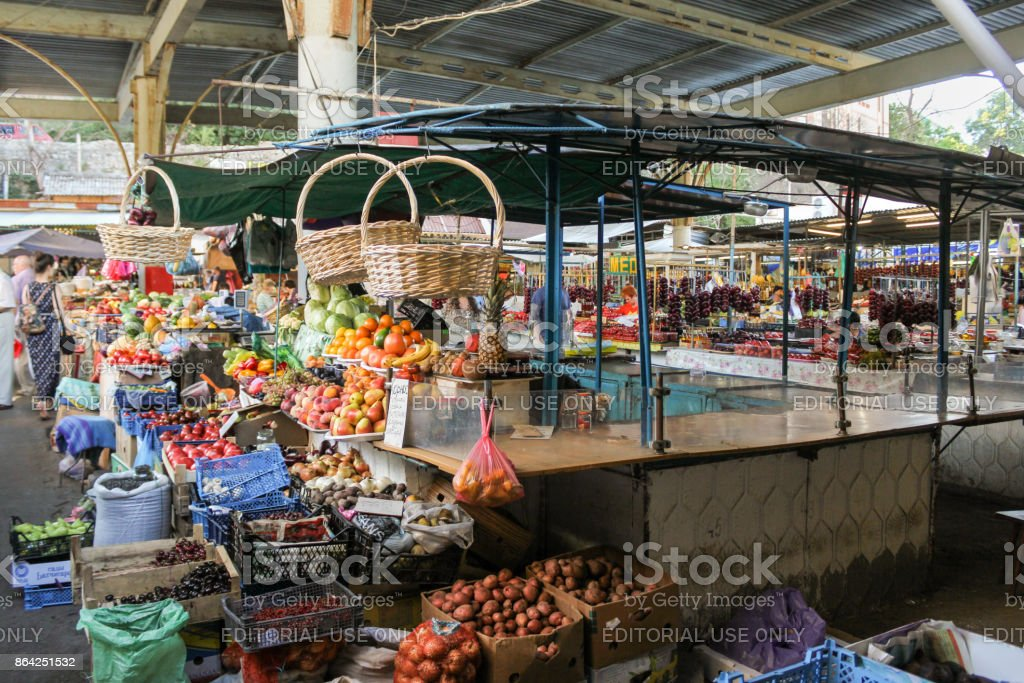 Vegetables and fruit on the market. royalty-free stock photo